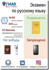 русс.язык
